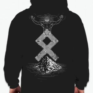 Odal Rune Viking Hoodie
